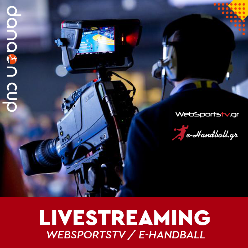 live streaming danaon